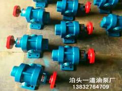 ZYB齿轮油泵